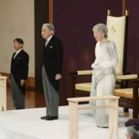 Emperor Akihito speaks during a nationally televised ceremony marking his abdication in the Pine Chamber of the Imperial Palace in Tokyo on Tuesday. | KYODO