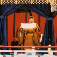 Emperor Akihito pledges to observe the Constitution during the ceremonies marking his accession to the Chrysanthemum Throne on Nov. 12, 1990. | REUTERS