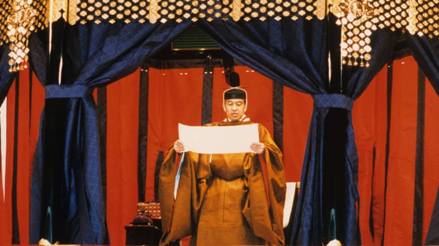 Emperor Akihito pledges to observe the Constitution during the ceremonies marking his accession to the Chrysanthemum Throne on Nov. 12, 1990.