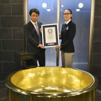 This gold bathtub in Sasebo, Nagasaki Prefecture, has been recognized by Guinness World Records as the heaviest in the world. | KYODO