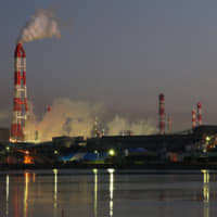 Japan's greenhouse gas emissions fell 1.2% in fiscal 2017 as use of renewables increased