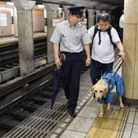 Over half of guide dog users say Tokyo's preparations for 2020 Games not yet adequate, survey shows