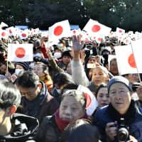 The Hinomaru flag is reportedly the latest tool for scammers seeking to take advantage of this week's Imperial succession. | KYODO