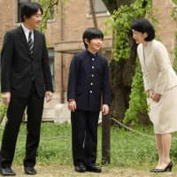 Prince Hisahito tells junior high school entrance ceremony of new students' hopes to broaden perspectives