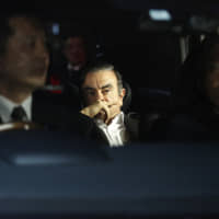 Examining Carlos Ghosn and Japan's system of 'hostage justice'