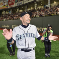 Even in retirement, Ichiro still not ready to accept Japan's prestigious People's Honor Award
