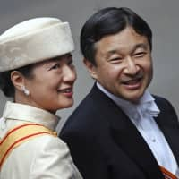Crown Prince Naruhito and Crown Princess Masako are set to become the Emperor and Empress on Wednesday following the abdication of his father, Emperor Akihito. The Crown Prince's formal enthronement will take place at a more elaborate ceremony in October. | AP