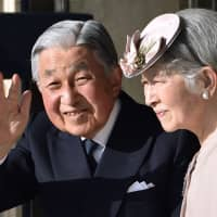 Emperor Akihito and Empress Michiko wave to well-wishers at Ujiyamada Station after they visited the Grand Shrines of Ise in Mie Prefecture on Thursday. | AFP-JIJI