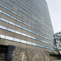 The building that houses the Justice Ministry in Tokyo   KYODO