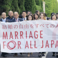 LGBT couples speak of their suffering in lawsuit seeking marriage for all in Japan