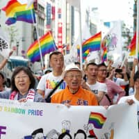 With spirits high, the LGBT community and supporters marks Tokyo's 25th pride march