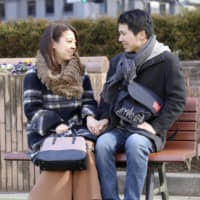 In Japan, busy singles are turning to apps to find love