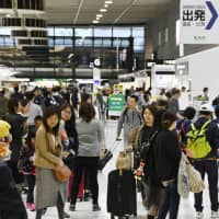 As cases surge globally, two workers at Narita airport diagnosed with measles amid holiday rush