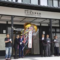 The Yumoto Koichi Memorial Japan Yokai Museum, the nation's first permanent exhibition of supernatural monsters, opens in Hiroshima Prefecture on Friday. | KYODO