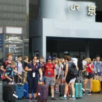 Find your 'dwarf' at the 'Forgotten Center'?: Japan calls for fix to odd translations amid tourist influx