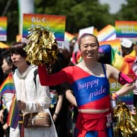 Concerns rise in Japan over growing number of LGBT people being outed