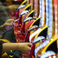 Pachinko parlors in western Japan will hold back from installing new machines before G20 in Osaka