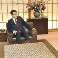 Foreign Ministry may go Gregorian, dropping use of Japan era names in documents when it can