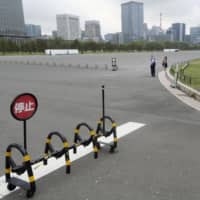 The police will restrict access to the plaza in front of the Imperial Palace from 6 p.m. on April 30 until 5 a.m. the next day. | KYODO