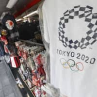 Application site for Tokyo 2020 Olympic ticket lottery to open in May