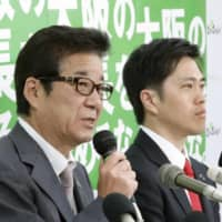 Former Osaka Gov. Ichiro Matsui (left) and former Osaka Mayor Hirofumi Yoshimura hold a news conference April 7 in Osaka after they won the day's elections to swap their roles. | KYODO