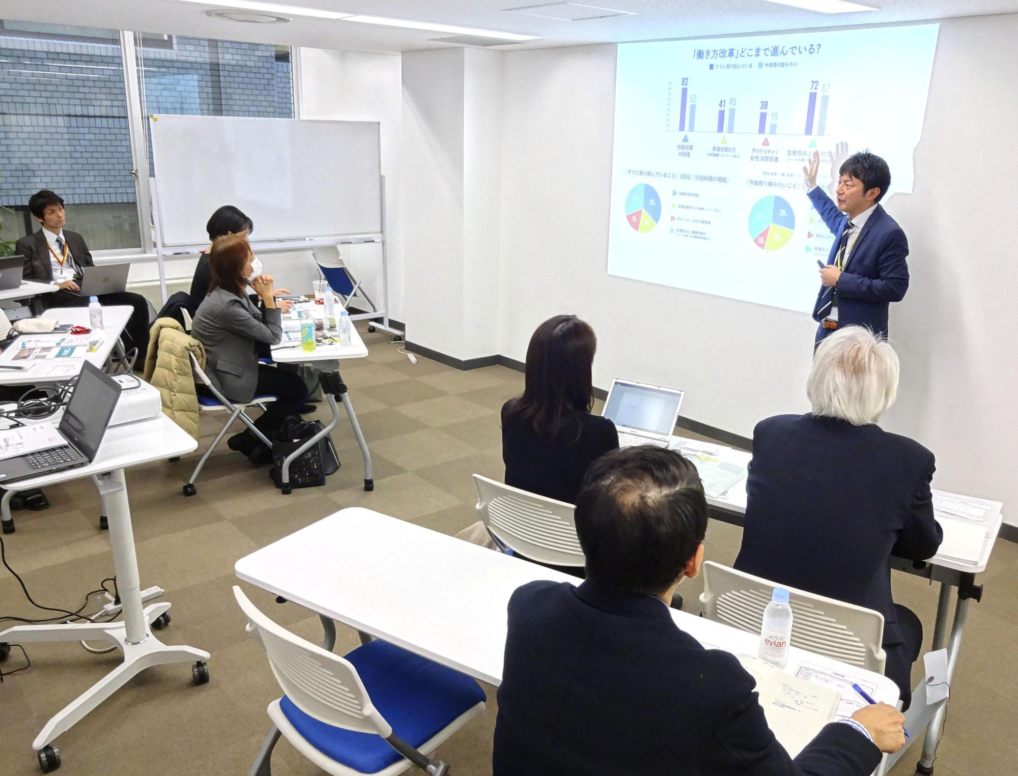 People attend a Tokyo seminar in January about the employment of people with disabilities.   KYODO