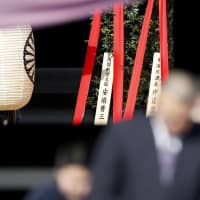 Abe sends ritual tree offering to war-linked Yasukuni Shrine for spring festival
