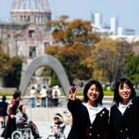 Defining the Heisei Era: Just how peaceful were the past 30 years?