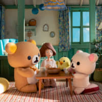 Bear essentials: A forthcoming animated series celebrates Rilakkuma's lackadaisical ethos in all its glory