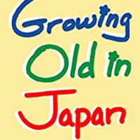 'The Expat's Guide to Growing Old in Japan' by Wm. Penn