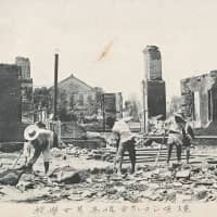 'Postcard of the fire in North Osaka' (1909) | OSAKA MUSEUM OF HISTORY
