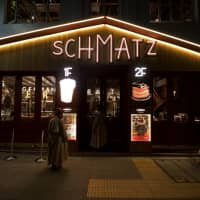 Schmatz Nakameguro: From food truck to prime premises