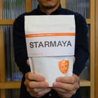 Future proof?: The Japan branch of coffee chain Single O is experimenting with Starmaya, a new strain of coffee that is engineered to be more resilient to a changing climate. | CLAIRE WILLIAMSON