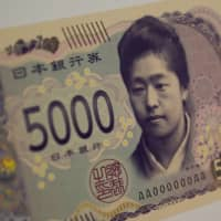 Social media weighs in on design and purpose of Japan's new bank notes