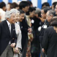 Japan's outgoing Emperor has made the role his own