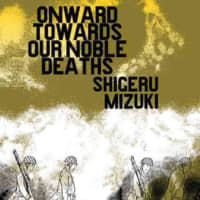'Onward Towards Our Noble Deaths' review: Pulling no punches when it comes to the realities of war