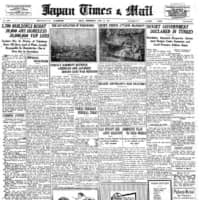 Japan Times 1944: Accidental blow to back of head restores sight to blind war veteran