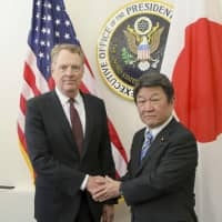 U.S.-Japan trade agreement negotiations: Why now?
