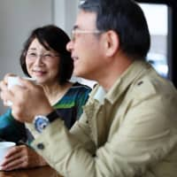 A few parting words in Japanese for when you retire