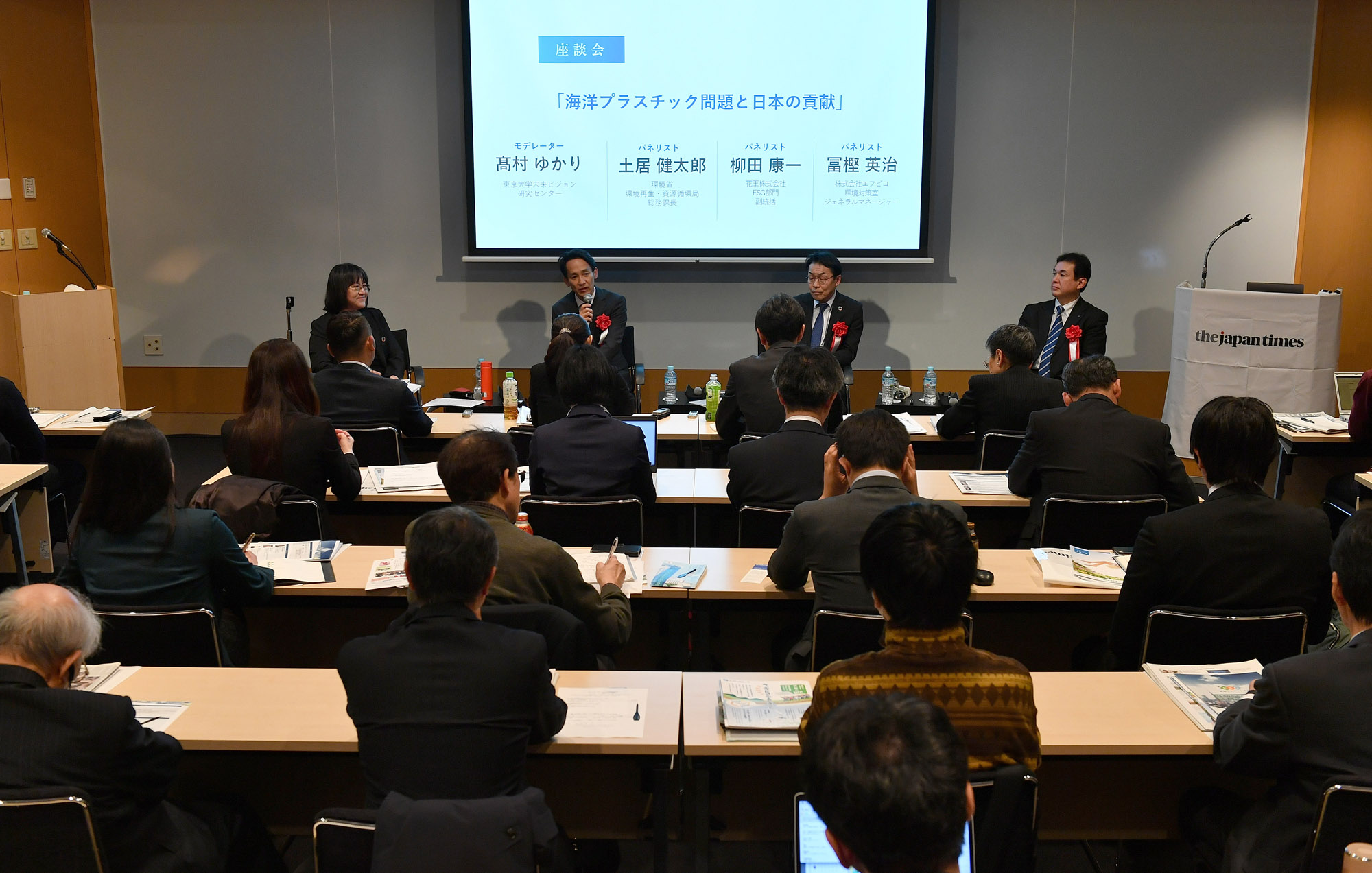 Panelists at a forum, 'Issues on marine plastic waste and Japan's contribution,' hosted by The Japan Times and organized by the Japan Times ESG Consortium, discuss Japan's plastic waste and recycling system in Tokyo's Minato Ward on April 1. | YOSHIAKI MIURA