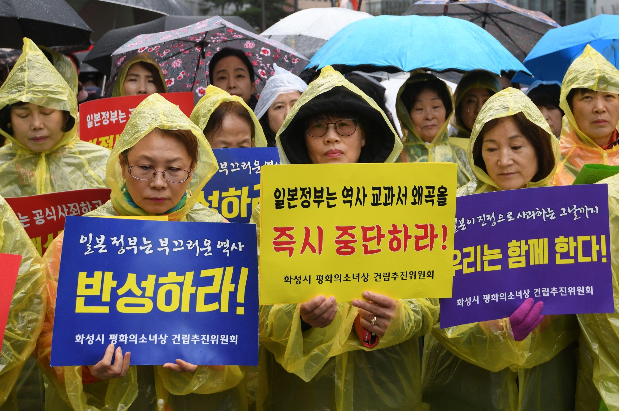 South Korean protesters take part in a weekly anti-Japanese demonstration supporting 'comfort women' near the Japanese Embassy in Seoul on April 10. Bilateral relations have grown increasingly chilly in recent months.   AFP-JIJI