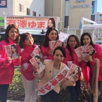 Yuma Arisawa, who won a seat in the April 21 Suita Municipal Assembly election, is shown with her team of supporters in Suita, Osaka Prefecture, on April 19. | YUMA ARISAWA