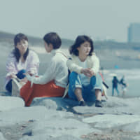 Coasting along: Aimi Natsuto's debut film, 'Jeux de plage,' takes to the beach at Shonan to follow a series of relationships of varying success. | ©︎ 'JEUX DE PLAGE' FILM PARTNERS
