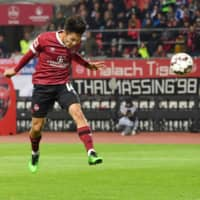 Yuya Kubo scores first goal since joining Nuremberg