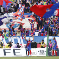 FC Tokyo's Diego Oliveira reacts after scoring a goal against Shimizu S-Pulse on Saturday afternoon. | KYODO