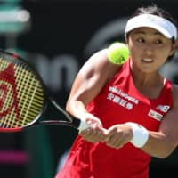 Japan off to strong start against Netherlands in Fed Cup