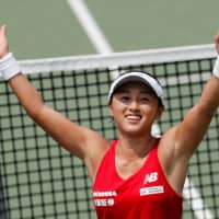 Misaki Doi wins singles match to clinch Japan's Fed Cup victory over Netherlands