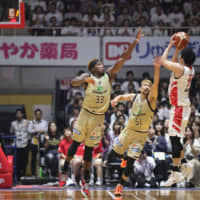 Ryukyu pulls away in third quarter, eliminates Nagoya in series-deciding game