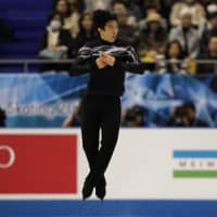 Chen, Zhou excel again as U.S. takes commanding lead at World Team Trophy