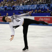 Vincent Zhou competes in the men's free skate on Friday. Chen trailed only Nathan Chen in the free skate, finishing with 198.50 points. In the overall men's competition, Zhen also placed narrowly behind Chen, receiving 299.01 points.   AP